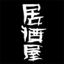 Ichi Ni Nana logo icon
