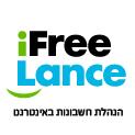 הנהלת חשבונות logo icon