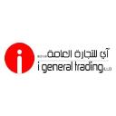I General Trading Llc logo icon