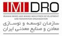 صنایع معدنی logo icon