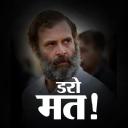Indian National Congress logo icon