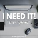 ineedit.co.il logo icon