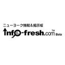 Info logo icon