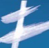 Inforonics logo icon
