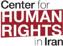 Iran Human Rights.Org logo icon