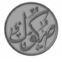 Islamic Finance logo icon