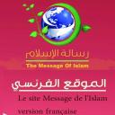 ِشبكة رسالة الاسلام logo icon