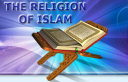 Islam Religion logo icon