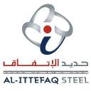 Al Ittefaq Steel Products Company Cjs logo icon