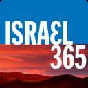 Israel365 logo icon