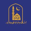 The Islamia University Of Bahawalpur Pakistan logo icon