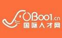 国际人才网 logo icon