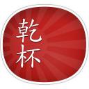 Kanpai logo icon