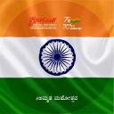 Karnataka Tourism logo icon