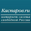 Kasparov Ru logo icon