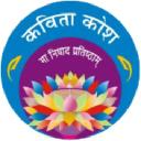 कविता कोश logo icon