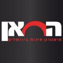 תיאטרון החאן logo icon