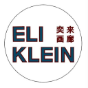 Klein Sun Gallery logo icon