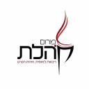 קהלת logo icon