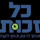 Kol Zchut logo icon
