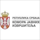 Извршитељи logo icon