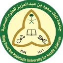King Saud Bin Abdulaziz University For Health Sciences logo icon