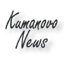 Kumanovo News logo icon
