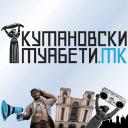 Кумановски Муабети logo icon