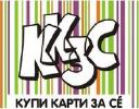 Купи Карти За Се logo icon
