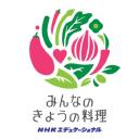 みんなのきょうの料理 logo icon