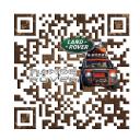 Land Rover Houston Central logo
