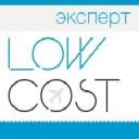 Low Cost Эксперт logo icon