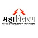 Mahadiscom logo icon