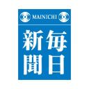 毎日新聞 logo icon