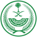 Makkah Emirate Government logo