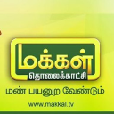 Makkal Tv logo