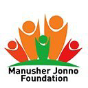 Manusher Jonno Foundation logo