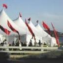 Mendocino Music Festival logo