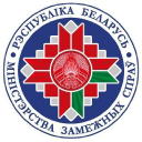 МИД Беларуси 🇧🇾 logo icon
