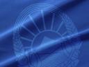 MFA of R. Macedonia logo
