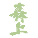 Morikami Museum And Japanese Gardens logo icon