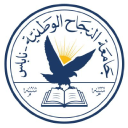جامعة النجاح الوطنية - An-Najah National University - Send cold emails to جامعة النجاح الوطنية - An-Najah National University