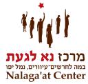 Nalagaat logo icon