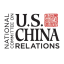National Committee on U.S.-China Relations - Send cold emails to National Committee on U.S.-China Relations
