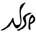 Next Step Produce logo