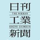 日刊工業新聞 電子版 logo icon
