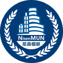 NisenMUN Logo