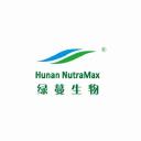 Hunan Nutramax Inc logo