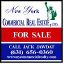 New York Commercial Real Estate LTD logo