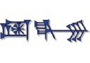 O Insurgente logo icon